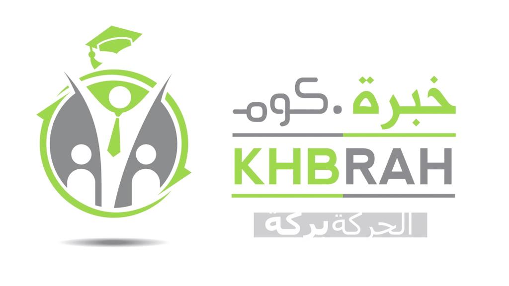 Cutomers Logos_Khbrah